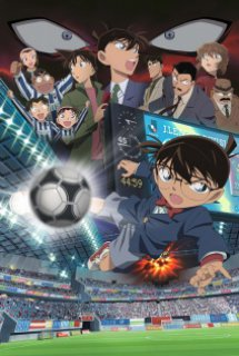 Detective Conan Movie 16: The Eleventh Striker - Tiền Đạo Thứ 11 - Case Closed The Movie 16, Meitantei Conan: 11 Nin-me no Striker (2012)