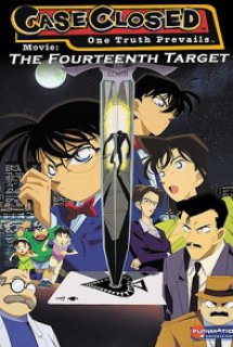 Detective Conan Movie 2: The Fourteenth Target - Mục Tiêu Thứ 14 - Case Closed Movie 2, Meitantei Conan: Jyuuyonbanme no Target (1998)