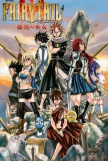 Fairy Tail: Houou no Miko - Hajimari no Asa - Fairy Tail: Priestess of the Phoenix - The First Morning