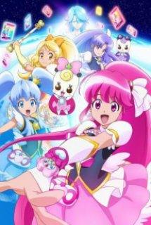 Happiness Charge Precure! - Happiness Charge Pretty Cure! (2014)