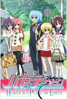 Hayate no Gotoku! Heaven Is a Place on Earth [Bản Blu-ray] - Hayate the Combat Butler! Movie