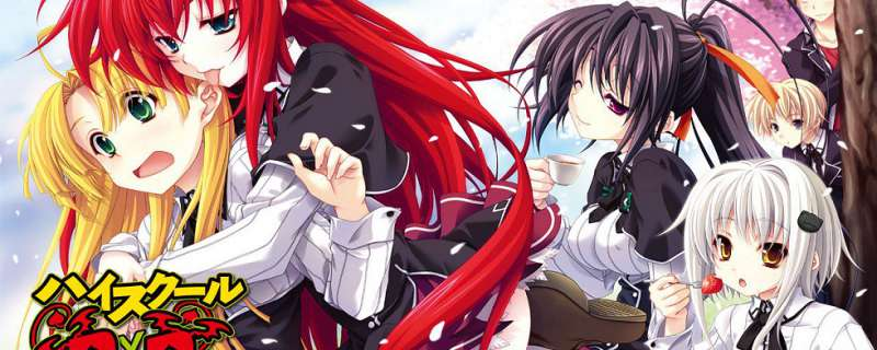 High School DxD - High School DxD, Highschool DxD