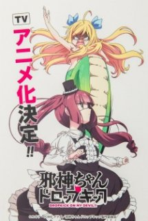 Jashin-chan Dropkick - Dropkick On My Devil!!, Jyashin-chan Dropkick, False God My Dropkick