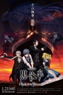 Kuroshitsuji Movie: Book of the Atlantic - Black Butler: Book of the Atlantic ~ Hắc Quản Gia Movie (2017)