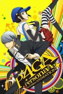 Persona 4 The Golden Animation - Persona 4 the Golden ANIMATION | P4GA (2014)