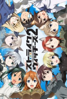 Strike Witches 2 - Strike Witches 2 (2010)