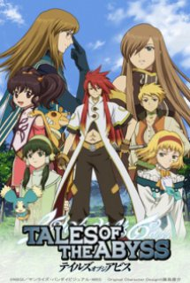 Tales Of The Abyss - Tales Of The Abyss (2008)