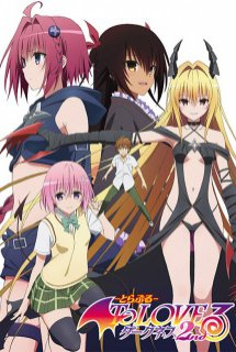 To LOVE-Ru Darkness 2nd - To LOVE-Ru Trouble Darkness 2nd (Ss2)