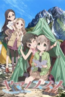 Yama No Susume - Encouragement of Climb (2013)