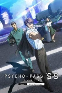 Psycho-Pass: Sinners of the System Case.2 - First Guardian - Psycho-Pass SS Case 2: First Guardian
