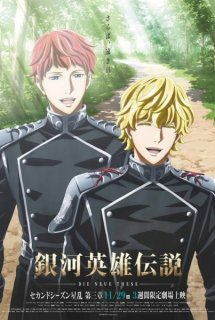 Ginga Eiyuu Densetsu: Die Neue These - Seiran 3 - The Legend of the Galactic Heroes: The New Thesis - Stellar War Part 3, Ginga Eiyuu Densetsu: Die Neue These 2nd Season