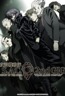Ghost in the Shell: Stand Alone Complex 2nd GIG - Koukaku Kidoutai S.A.C. 2nd GIG | Ghost In The Shell S.A.C. 2nd GIG