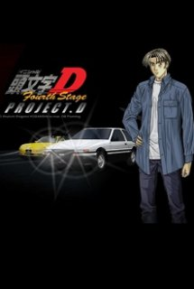 Initial D: Fourth Stage 2004 - Initial D 4th Stage | Initial D Fourth Stage (2004)