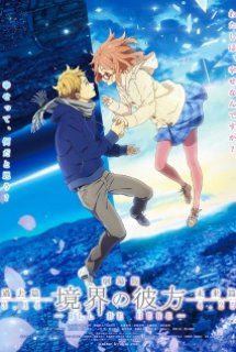 Kyoukai no Kanata Movie: I'll Be Here - Kako-hen - Beyond the Boundary Movie, Kyokai no Kanata Movie [Blu-ray] (2015)