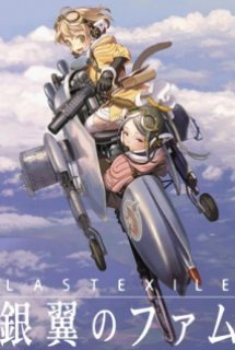 Last Exile: Ginyoku no Fam - Last Exile: Fam, the Silver Wing (2011)
