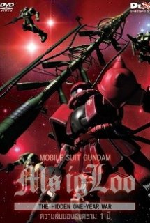 Mobile Suit Gundam MS IGLOO: The Hidden One Year War [Bản BluRay] - Kidou Senshi Gundam MS IGLOO: Ichinen Sensou Hiwa [BD]