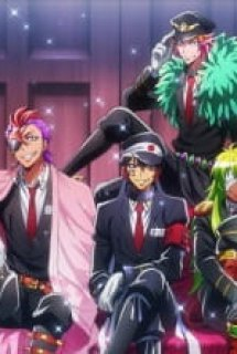 Nanbaka Special - Nanbaka: Idiots with Student Numbers! (2017)