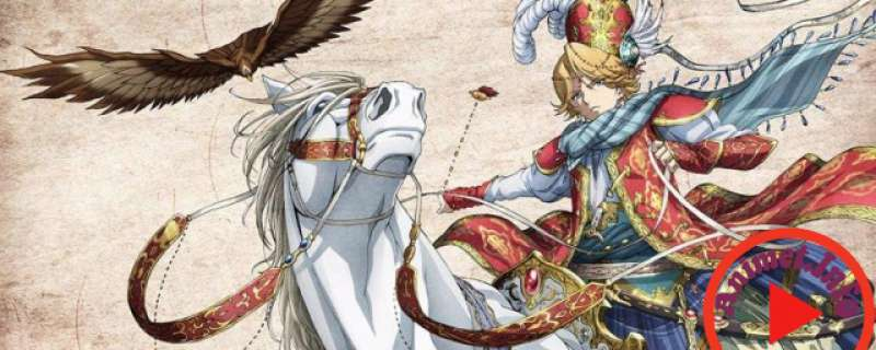 Shoukoku no Altair - Project Altair