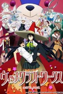 Witch Craft Works - Witchcraft Works