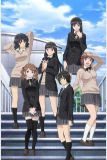 Amagami SS - アマガミSS [Blu-ray] (2010)