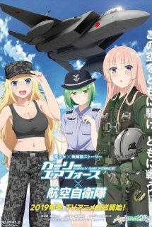 Girly Air Force - Girly Air Force