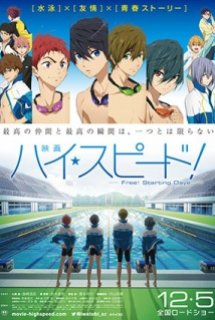 High☆Speed!: Free! Starting Days - Free! Starting Days | Free! Movie (2015)