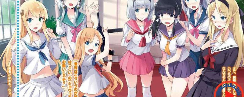 Isekai wa Smartphone to Tomo ni. - In a Different World with a Smartphone.