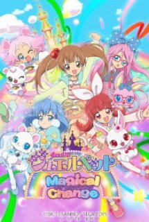 Jewelpet Magical Change - Jewelpet Magical Change (2015)