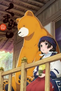 Kuma Miko Specials - Girl meets Bear Specials