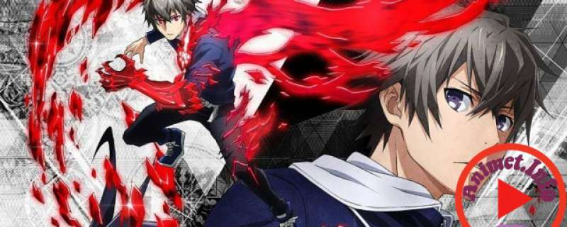 Lord of Vermilion: Guren no Ou - Lord of Vermilion: The Crimson King