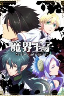 Makai Ouji: Devils and Realist - Devils and Realist