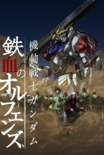 Mobile Suit Gundam: Iron-Blooded Orphans 2nd Season