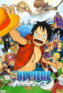 One Piece 3D: MUGIWARA CHASE - One Piece 3D: Straw Hat Chase (2011)