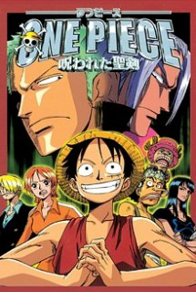One Piece Movie 5 : Lời Nguyền Thánh Kiếm - One Piece: Norowareta Seiken | One Piece: The Curse of the Sacred Sword (2004)