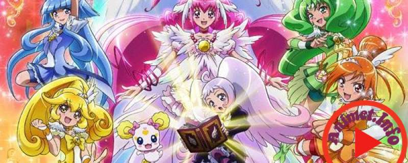 Smile Precure! - Smile Pretty Cure!