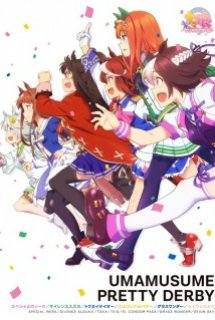 Uma Musume: Pretty Derby - Uma Musume: Pretty Derby (TV)
