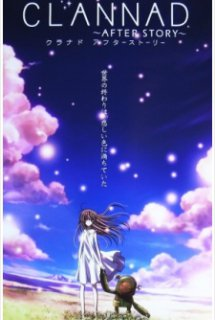 Clannad: After Story [BD] - CLANNAD 〜AFTER STORY〜 クラナド アフターストーリー [Blu-ray]