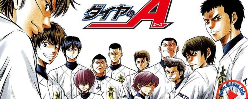 Diamond no Ace OVA - Daiya no Ace OVA | Ace of Diamond OVA | Ace of the Diamond OVA