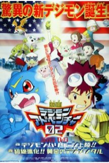 Digimon Adventure Movie 2: Diablomon no Gyakushuu - Digimon Adventure 2: Revenge of Diaboromon (2001)
