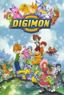 Digimon Adventure (SS1) - Digimon: Digital Monsters (SS1) (1999)