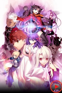Fate/stay night Movie: Heaven's Feel - I. Presage Flower - 「Fate/stay night [Heaven's Feel] Ⅰ.presage flower」 (2017)