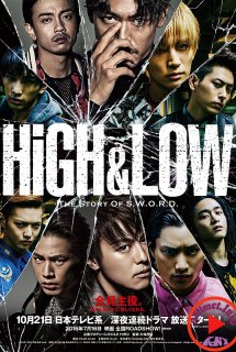 High & Low – The Story of Sword 2015 - HiGH&LOW〜THE STORY OF S.W.O.R.D.〜 (2015)