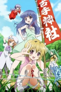 Higurashi no Naku Koro ni Kira OVA 2 - Khi Ve Sầu Khóc OVA 2 - When They Cry Glitter (2011)