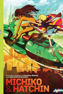 Michiko To Hatchin - Michiko & Hatchin (2008)