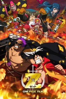 One Piece Movie 2012: One Piece Film Z - One Piece Movie 12 ~ One Piece Film Z