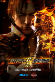 The King of Fighters: Destiny CG animated series announced - Quyền Vương: Số Mệnh (2017)