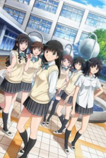 Amagami SS Plus (Ss2)