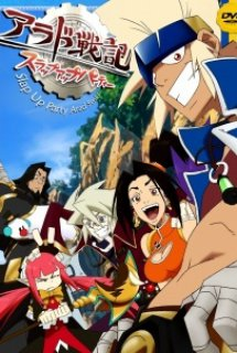 Arad Senki: Slap Up Party - Dungeon & Fighter - The Animation | Slap Up Party Arad Senki (2009)