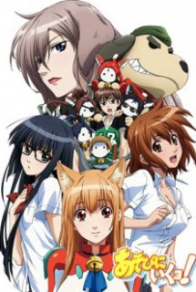 Asobi Ni Iku Yo! [BD] - Cat Planet Cuties! [Blu-ray]