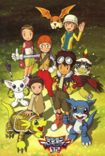 Digimon Adventure 02 (SS2) - Digimon Adventure Zero Two | Digimon: Digital Monsters 02 (2000)